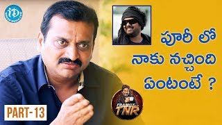Bandla Ganesh Exclusive Interview - Part #13 | Frankly With TNR | Talking Movies With iDream - IDREAMMOVIES