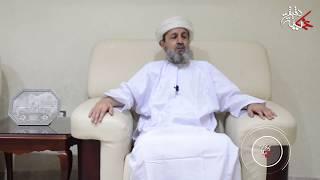 """سعادة الشيخ/ أحمد بن سعود السيابي في دقيقة عمانية حول """"الخلفية التاريخية لأسم عُمان""""."""