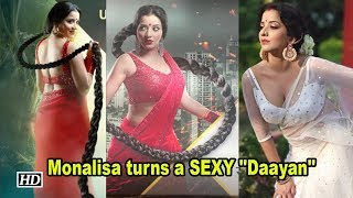 "Ex Bigg Boss Contestant Monalisa turns a SEXY ""Daayan"" - BOLLYWOODCOUNTRY"