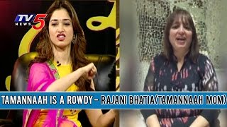 Tamannaah Is A Rowdy In Her School Days | Tamannaah Mom Revealed Shocking Facts | TV5 News