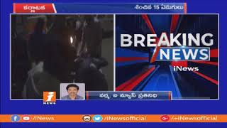 15 Elephants Enter Into KGF Mining Area | One Injured in Attack | Karnataka | iNews - INEWS