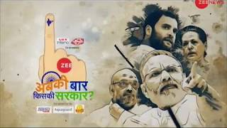 Result Breaking: Congress leading on 31 seats and BJP leading on 14 seats in Rajasthan - ZEENEWS
