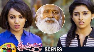 Tejaswi Madivada Shocked by a Baba | Rojulu Marayi Telugu Movie Scenes | Kruthika | Maruthi - MANGOVIDEOS