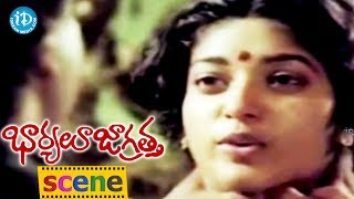 Bharyalu Jagratha Movie Scenes - Sithara Escapes From Her Husband || Rahman || Geeta - IDREAMMOVIES