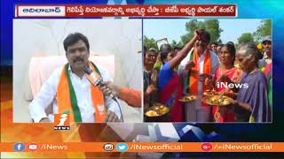 BJP Leader Payal Shankar Face To Face Over Election Campaign In Adilabad | iNews - INEWS