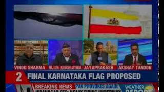 NewsX accesses image of proposal for Karnataka flag; Why CM siddaramaiah dividing Indians? - NEWSXLIVE