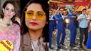 Kangana supports Rani's views on empowering women | Total Dhamaal trailer faces flak & more - ZOOMDEKHO