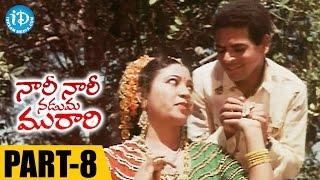 Nari Nari Naduma Murari Movie Part 8 || Balakrishna || Shobana || Nirosha || Kodandarami Reddy - IDREAMMOVIES