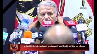 تشابه كارثتي «فبراير الأسود» يكسره ردود أفعال الأهلي والزمالك | المصري اليوم