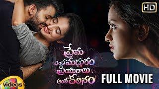 Prema Entha Madhuram Priyuraalu Antha Katinam 2019 Latest Telugu Movie 4K | 2019 New Telugu Movies - MANGOVIDEOS
