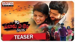P3 Pataru Paalyam Prema Katha Teaser | Sri Manas , Sammohana | Vupati Dorairaj - ADITYAMUSIC