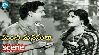 #Mahanati Savitri Manchi Manasulu Scenes - Savitri Plays With ANR || ANR, Savitri - IDREAMMOVIES