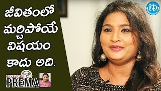 It's An Unforgettable Moment Of My Life - Singer Vijayalakshmi || Dialogue With Prema - IDREAMMOVIES