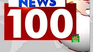 News 100: 67-year-old woman murdered in Hauz Khas of Delhi - ZEENEWS