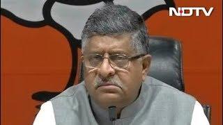कांग्रेस पर रविशंकर का हमला - NDTVINDIA