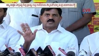Minister Adinarayana Reddy Slams BJP Leader Vishnuvardhan over Kadapa steel plant issue | CVR News - CVRNEWSOFFICIAL