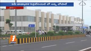 Rain Water Leaks In AP Secretariat | Poor Quality Of AP Secretariat | Amaravati | iNews - INEWS
