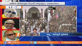 Karunanidhi Demise | Thousands Of Fans Pays Tribute To Kalaignar at Rajaji Hall | iNews - INEWS