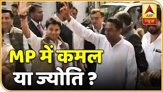 Supporters raise slogans for Scindia to be CM - ABPNEWSTV