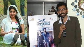 Sai Pallavi's Hey Pillagada Movie Poster launch by Sekhar Kammula    Dulquer salmaan    #SaiPallavi - IGTELUGU