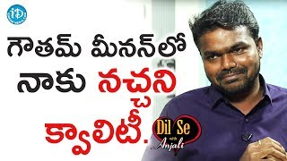 I Don't Like That Quality In Gautham Menon - M Ravinder Reddy || Dil Se With Anjali - IDREAMMOVIES