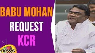 Babu Mohan Request KCR For Christian Benefits | Telangana News | Mango News - MANGONEWS