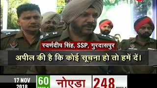 Terrorist Zakir Moosa Spotted In Punjab - ZEENEWS