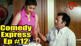 Comedy Express Ep #12 | Back to Back | Latest Telugu Comedy Scenes | NavvulaTV - NAVVULATV