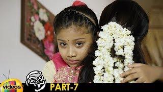Rakshasi Latest Horror Full Movie HD   Poorna   Abhimanyu Singh   Prudhvi Raj  Part 7   Mango Videos - MANGOVIDEOS