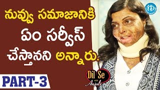 BSMS NGO Founder Neehaari Mandali Interview Part #3 || Dil Se With Anjali - IDREAMMOVIES