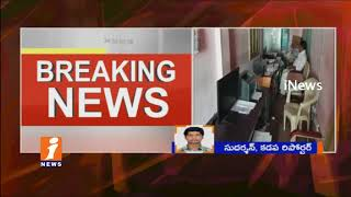 Kadapa Municipalities Fail To Clear Electricity Bills | Functions Running With Out Power | iNews - INEWS