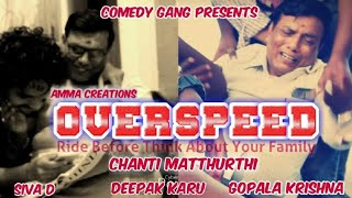 Overspeed Telugu Short film || Follow Traffic Rules || Drink and Drive - YOUTUBE