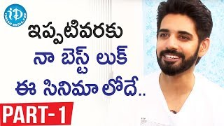 Sushanth Exclusive Interview Part #1 || Talking Movies with iDream - IDREAMMOVIES