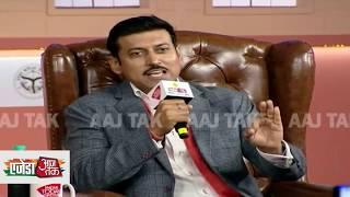 Agenda Aajtak 2018   कांग्रेस ने राहुल पर खूब खर्च किया, लेकिन सीख नहीं पाए: Rajvardhan Rathore - AAJTAKTV