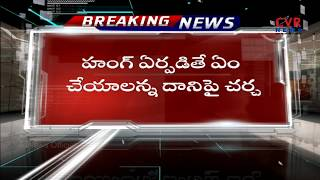 Political Leaders Inspects Arrangements Of Election Counting Centers | Karimnagar | CVR News - CVRNEWSOFFICIAL