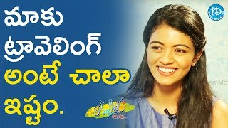 I And My Father Love Travelling - Shreya Rao kamavarapu || Anchor Komali Tho Kaburulu - IDREAMMOVIES