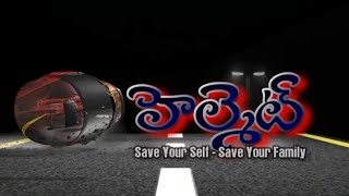 Helmet Telugu short film - YOUTUBE