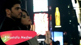 مصطفى مزهر يتعرّض لمحاولة قتل.. بالفيديو