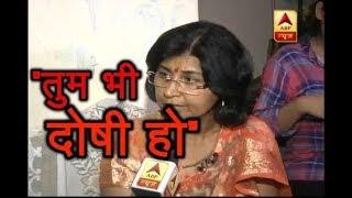 Case Verdict: Asaram's spokesperson REVEALS details - ABPNEWSTV
