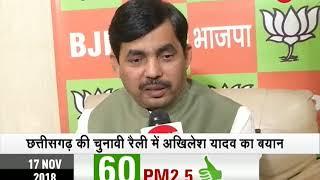 Akhilesh Yadav slams BJP & RSS over Ram Mandir - ZEENEWS