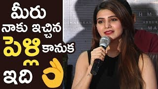 Akkineni Samantha Emotional Speech @ Raju Gari Gadhi 2 Movie Success Meet | TFPC - TFPC
