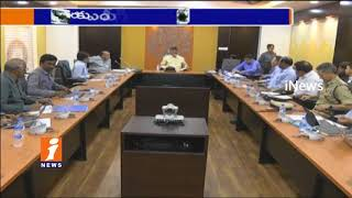 CM Chandrababu Serious on CRDA Officials | Amaravthi Constructions  Review Meeting | iNews - INEWS