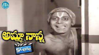 Amma Nanna Movie Scenes - Raja Babu Comedy || Krishnam Raju || Chandra Mohan - IDREAMMOVIES