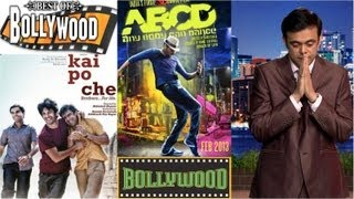 Bollywood Ko Shat Shat Pranam