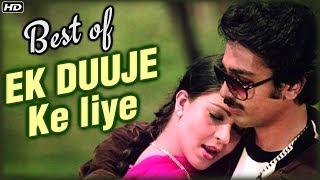 Best of Ek Duuje Ke Liye | Romantic Scenes Of Ek Duuje Ke Liye | Kamal Hasan | Rati Agnihotri - RAJSHRI