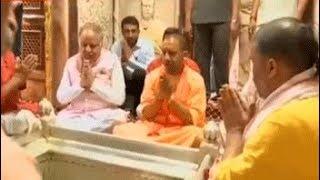 Lok Sabha Polls 2019: CM Yogi offers prayer at Shri Kashi Vishwanath Temple - ZEENEWS