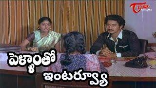 పెళ్ళాంతో  ఇంటర్వ్యూ  | Telugu Comedy Videos | TeluguOne - NAVVULATV