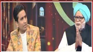 #KVSammelanAajTak के मंच पर आ पहुंचे हैं Accidental Prime Minister, देखिए खास मुलाकात - AAJTAKTV