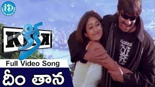 Dhim Thana Song | Kick Movie Songs | Ravi Teja, Ileana | SS Thaman - IDREAMMOVIES