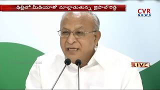 Congress Senior Leader Jaipal Reddy Specks To Media Over Rafale Deal | CVR NEWS - CVRNEWSOFFICIAL